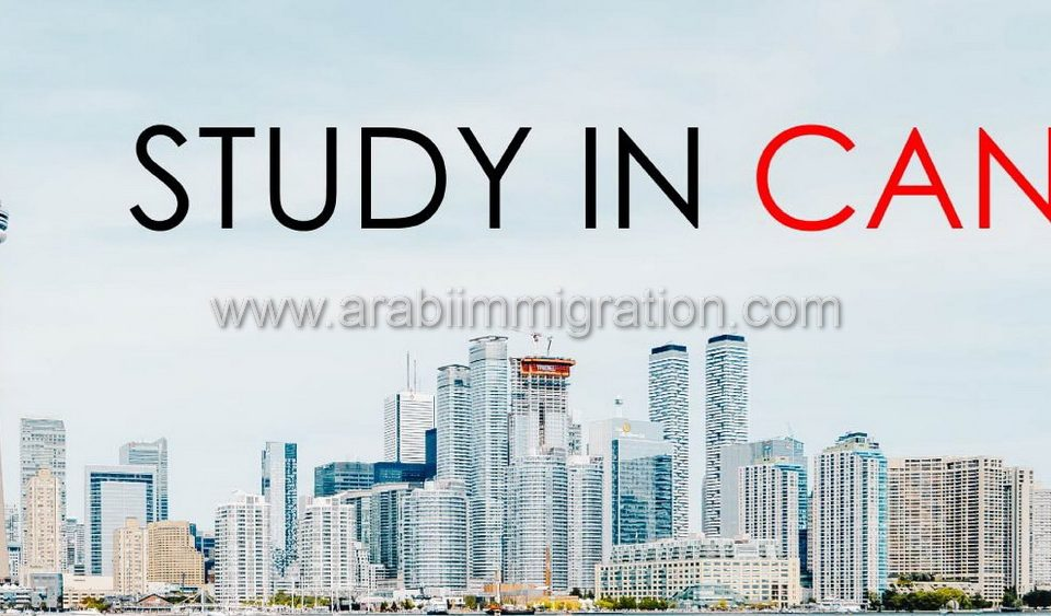 ویزای تحصیل در کانادا
